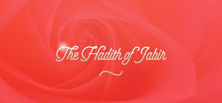 Hadiths of Jabir 1: Islam's approach towards intimacy and expressing love between husband and wife