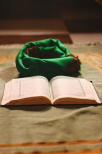 বিয়ে সম্পর্কিত কুরআন এর আয়াত